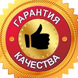 garantiya2