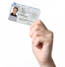 Программа для разблокировки карты водителя